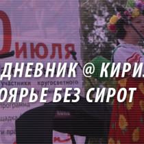 krasnoyarsk-video
