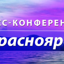 press-krasno-banner